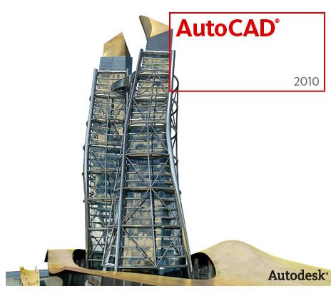 autocad-2010-box-2