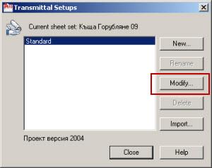 035-autocad-sheet-set-etransmit-setup-modify
