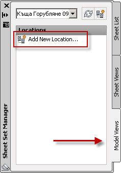 04-autocad-detaili-model-view1