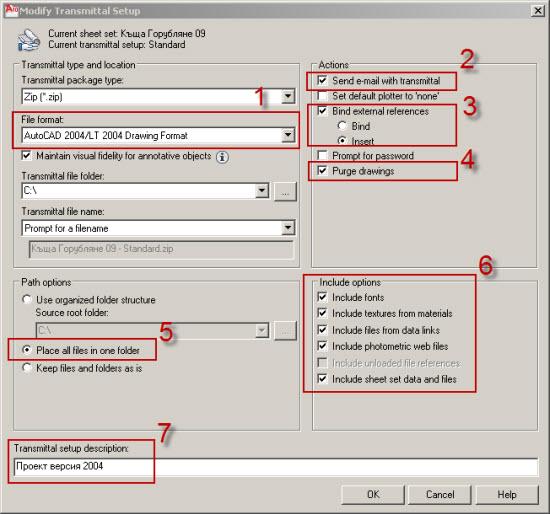 04-autocad-sheet-set-etransmit-files-save-as-autocad-2004