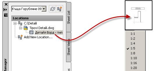 06-autocad-detaili-baza-layout2