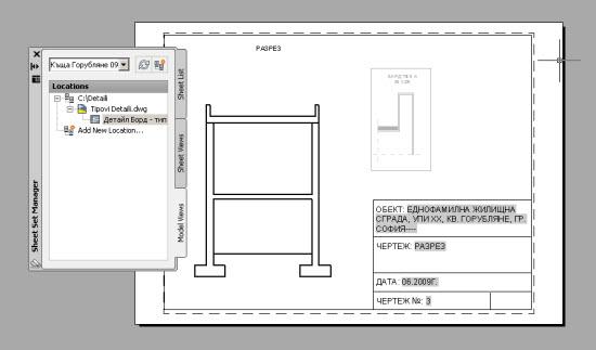 07-autocad-detaili-gotov-layout3