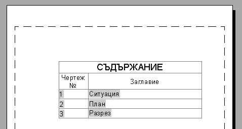 autocad how to publish sheet set