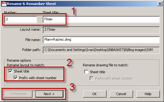 autocad-sheet-set-2-nomeracija-layout