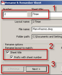 autocad-sheet-set-rename-and-renumber