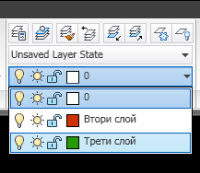 01-autocad-layer-current-smiana-tekusht