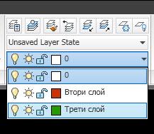 03-autocad-layer-current-smiana-tekusht-ribbon-panel