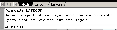 05-autocad-layer-current-smiana-tekusht-command-line-make-objects-layer-current-laymcur