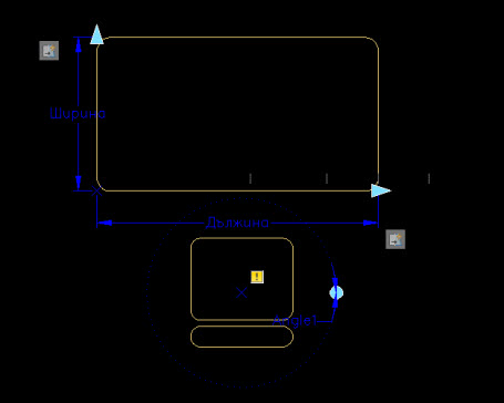 03-autocad-dinamichni-blokove-rotate-move-blok-rotate