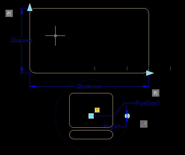 04-autocad-dinamichni-blokove-rotate-move-blok-point-parameter