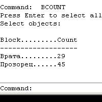 autocad-express-tools-bcount