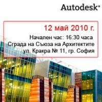 autodesk-revit-architecture-structure-mep-autocad-2011