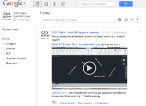 Cad Cad Google Autocad