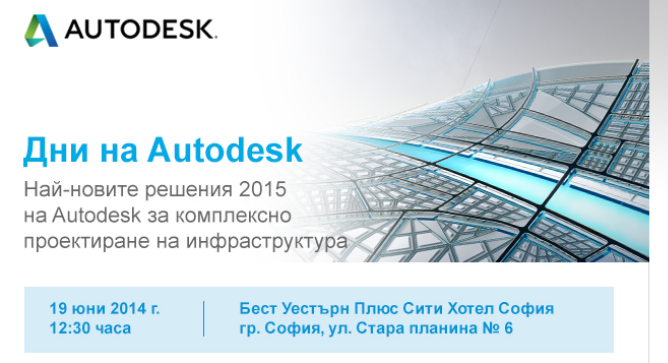 autocad-infrastructure